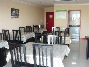 Review GreenTree Inn Changzhou Jiulong Commodity Market Express Hotel