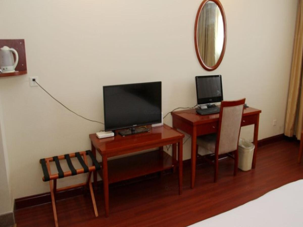 Reviews GreenTree Inn Nanjing Yudaojie Hotel