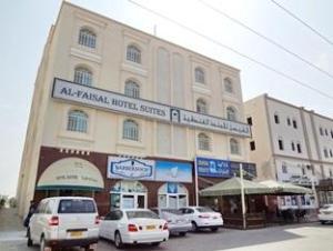 關於鋁費薩爾套房飯店 (Al Faisal Hotel Suites)