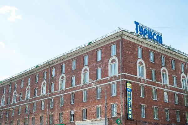 Business Tourist Hotel Moscow