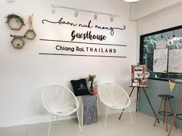 Baan Nukanong Guesthouse Chiang Rai