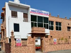 Shreemohan Villas