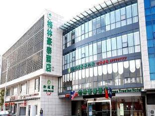 GreenTree Inn Suzhou ShiMaoYunHe