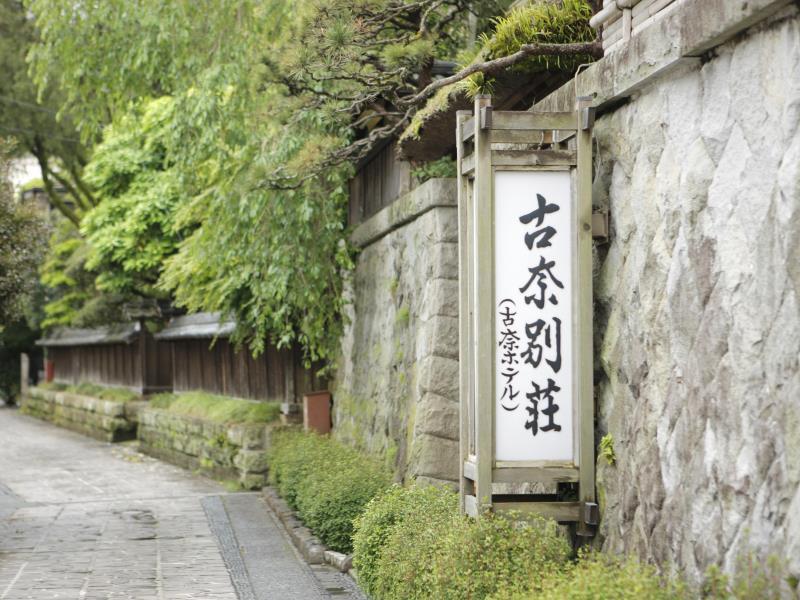 Izu Nagaoka Onsen Hotel Kona Besso
