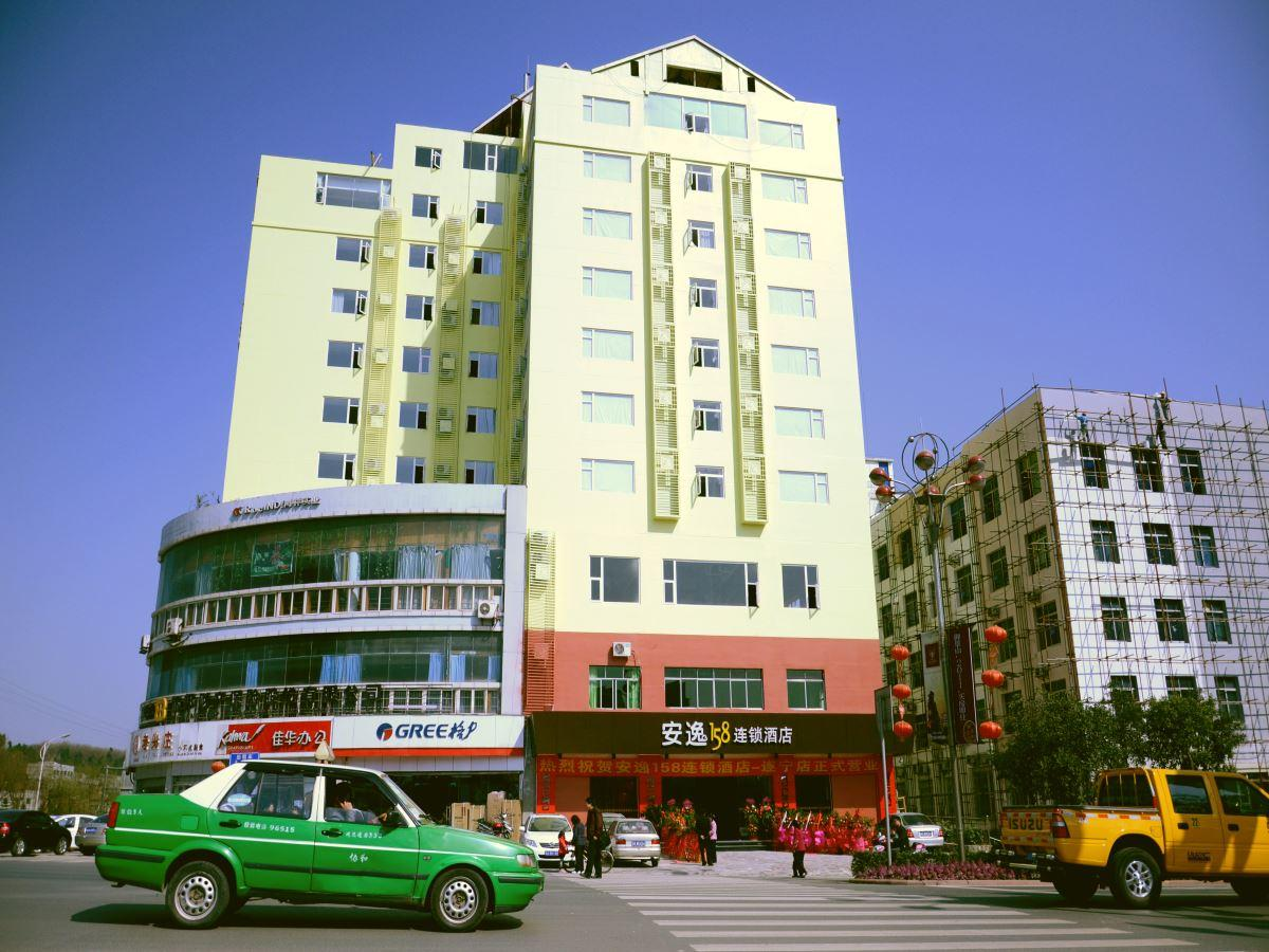 Anyi 158 Hotel Suining Reviews