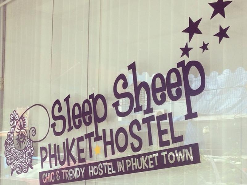 Sleep Sheep Phuket Hostel สลีปชีป ภูเก็ต โฮสเทล