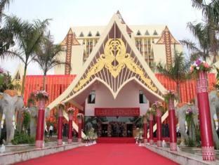 Price JingLand Exhibition Hotel