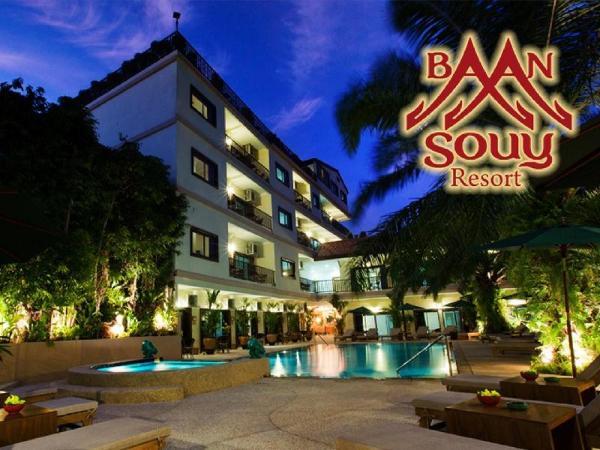 Baan Souy Resort Pattaya