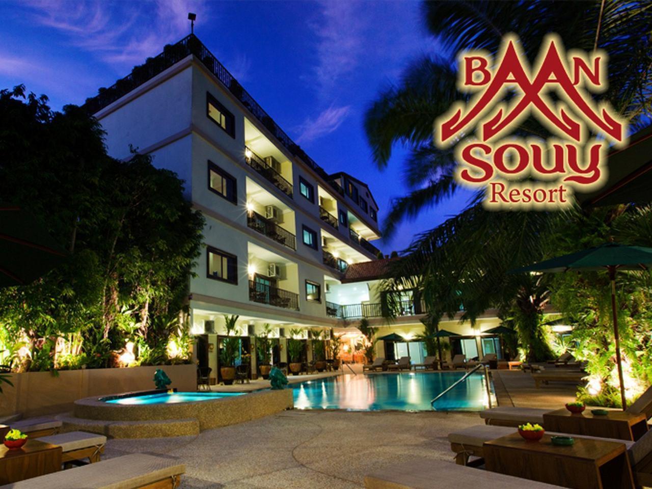 Baan Souy Resort บ้านสวย รีสอร์ท