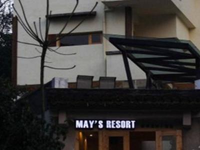 Price May's Resort