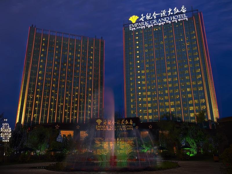 Empark Grand Hotel Xishuangbanna Reviews