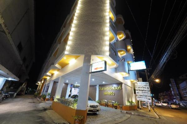 Royal Land Mae Klong Hotel Samut Songkhram