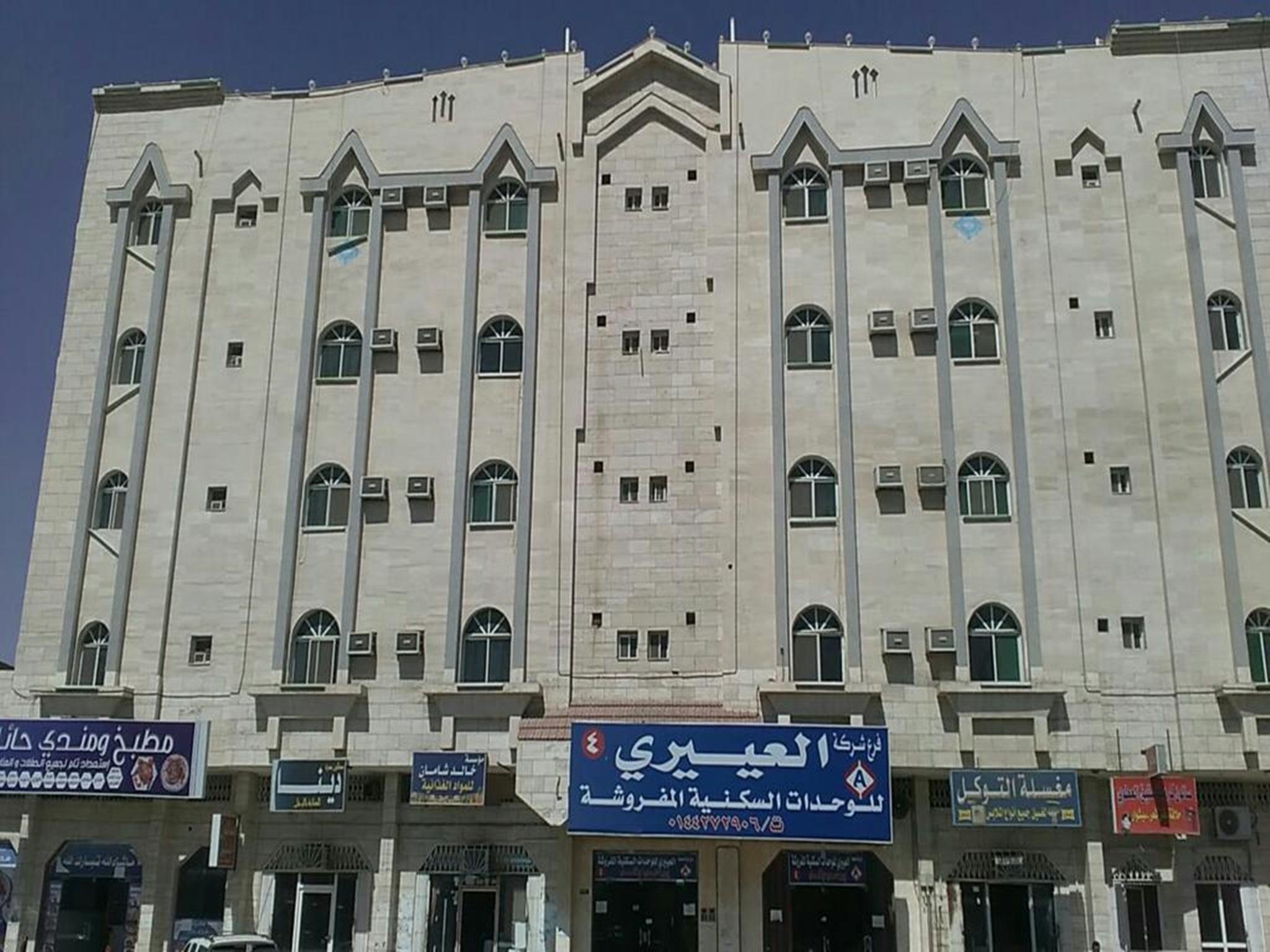 Al Eairy Apartments Tabuk 4