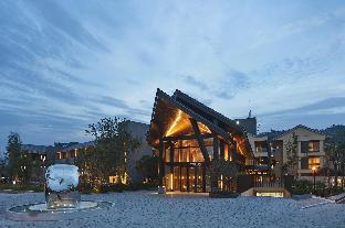 The Westin Yilan Resort