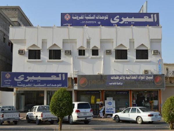 Al Eairy Apartments Al Nairyah 2 Al Jubail