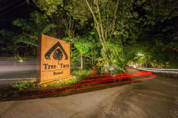 Tree Tara Resort Kanchanaburi