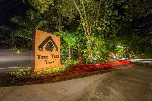 ทรีธารา รีสอร์ต – Tree Tara Resort
