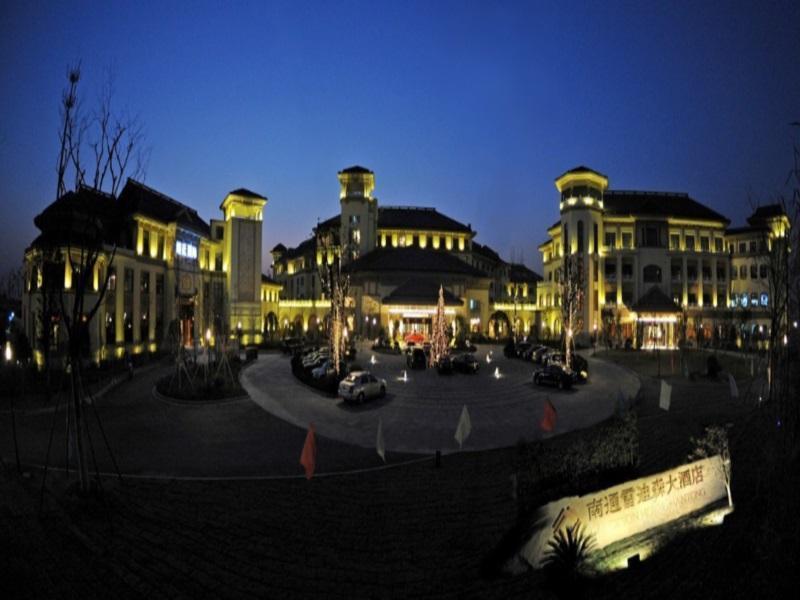 Landison Hotel Nantong Reviews