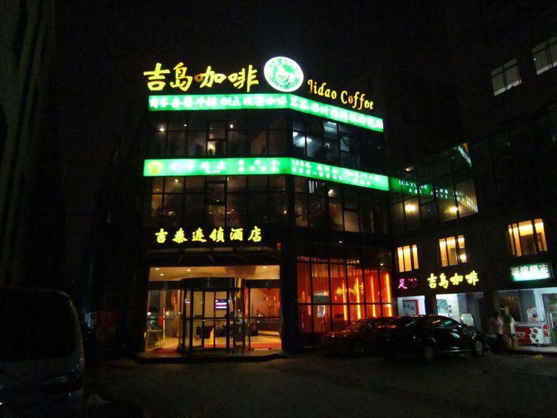 Price Jitai Hotel Shanghai Railway Station South Square