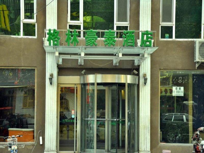 Taiyuan World Trade Hotel In China  Asia