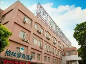 GreenTree Inn Nanjing Zhongyangmen Railway Station Express Hotel