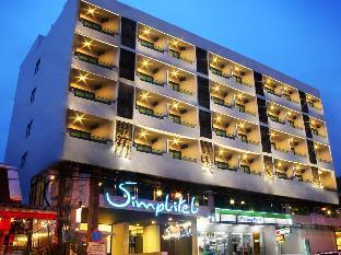 %name โรงแรมซิมพลิเทล ภูเก็ต