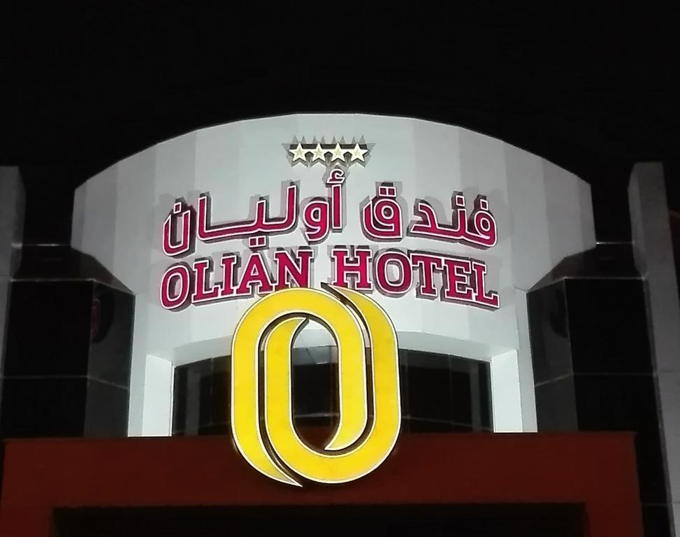 Olian Hotel