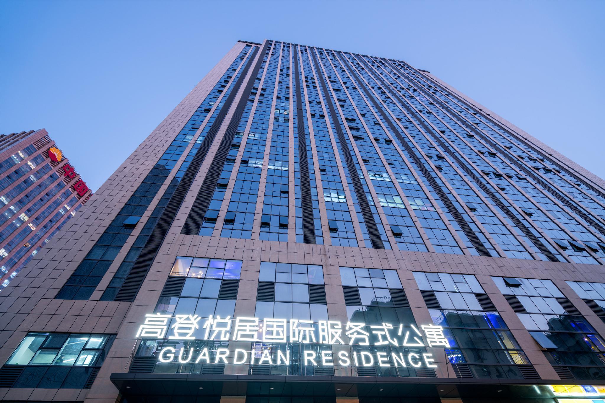 Guardian Residence