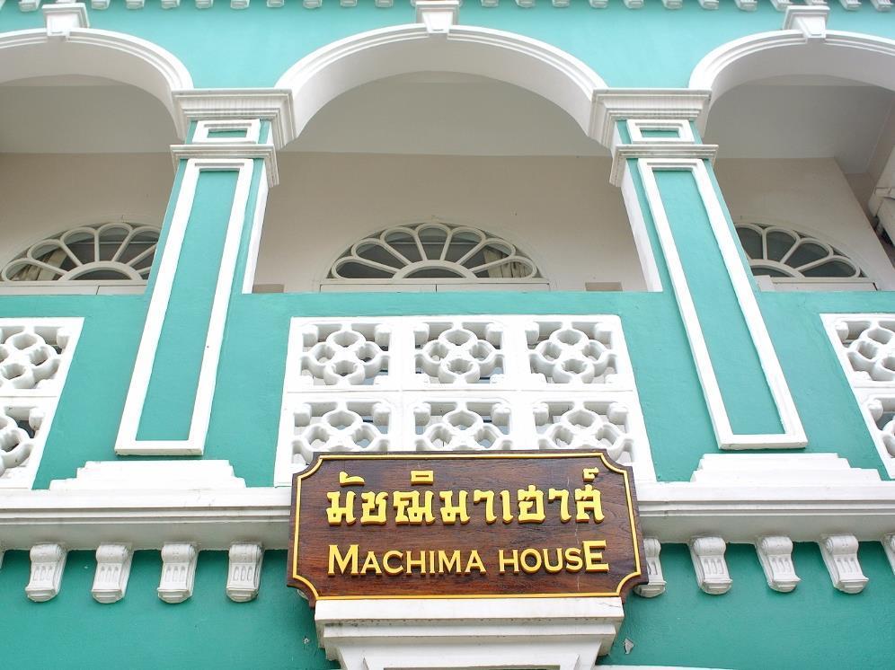Machima House