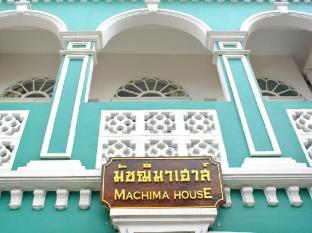 Machima House - Phuket