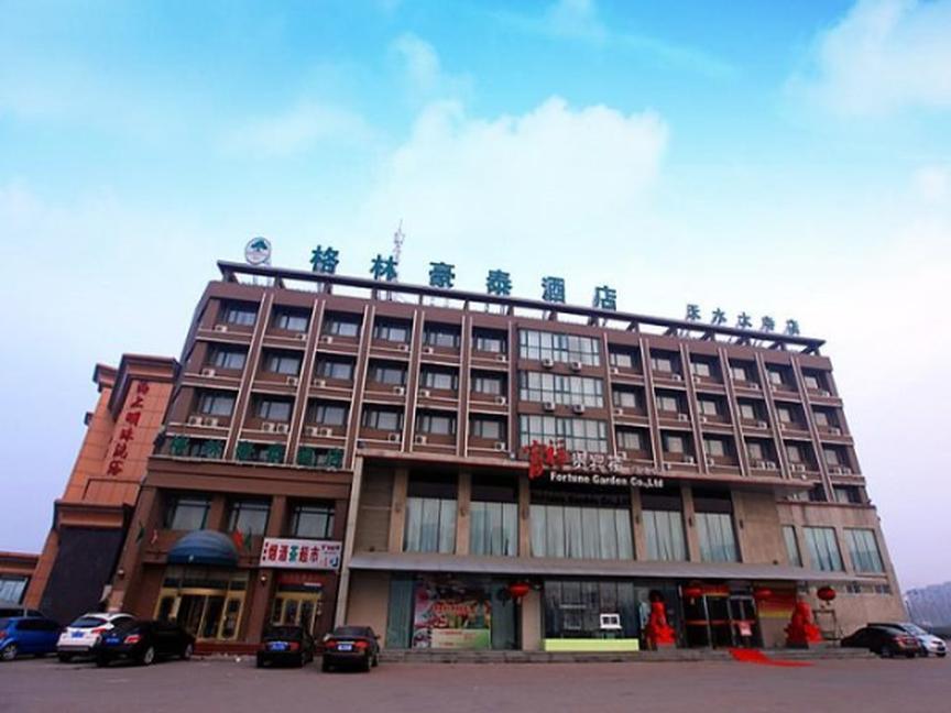 GreenTree Inn Tianjin Dasi Meijiang Huizhanzhongxin Business Hotel Reviews