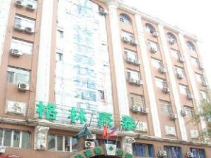 GreenTree Inn Harbin Railway Station Jianzhu Street Express Hotel