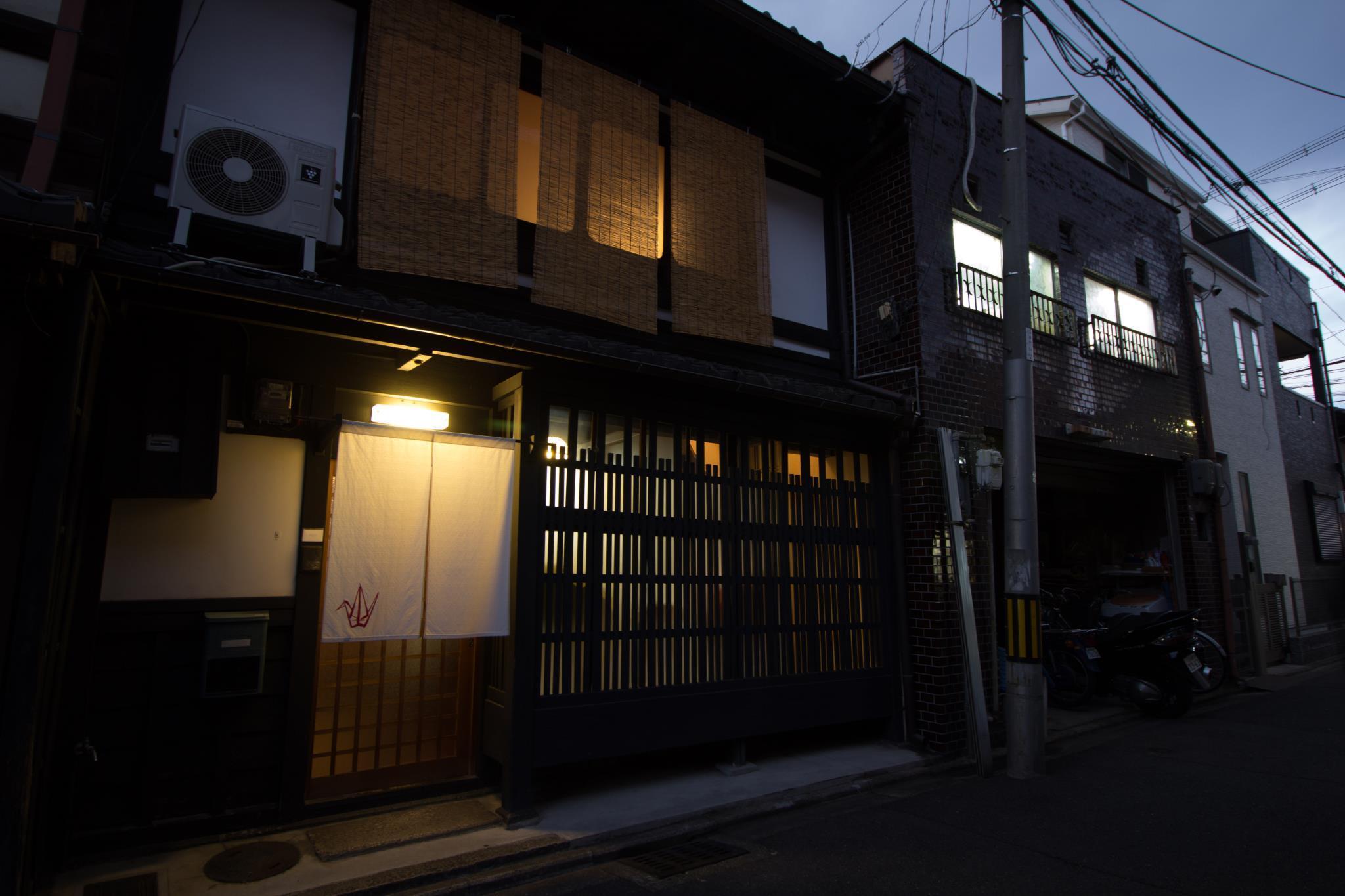 KARIN Kyoto Villa Chiyotsuru
