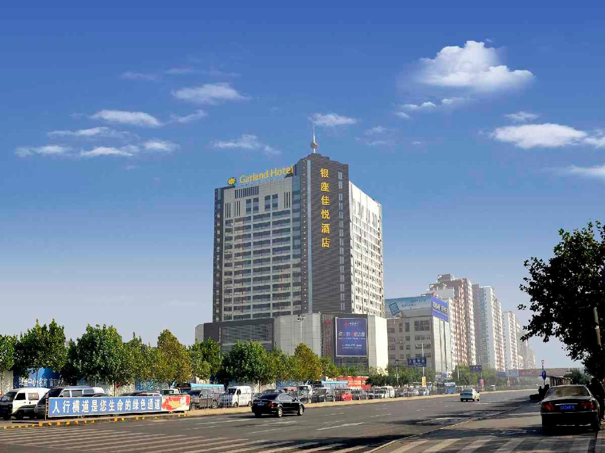 Inzone Garland Hotel Jinan