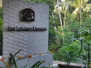 Puri Alam Dewata