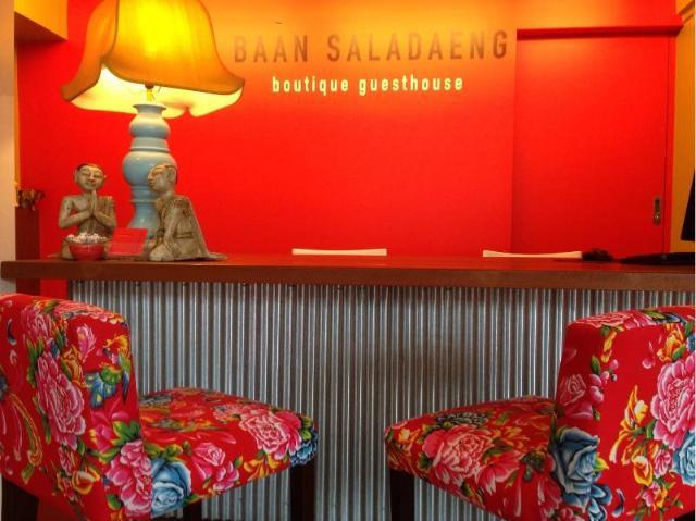 บ้านศาลาแดง บูติก เกสต์เฮาส์ – Baan Saladaeng Boutique Guesthouse