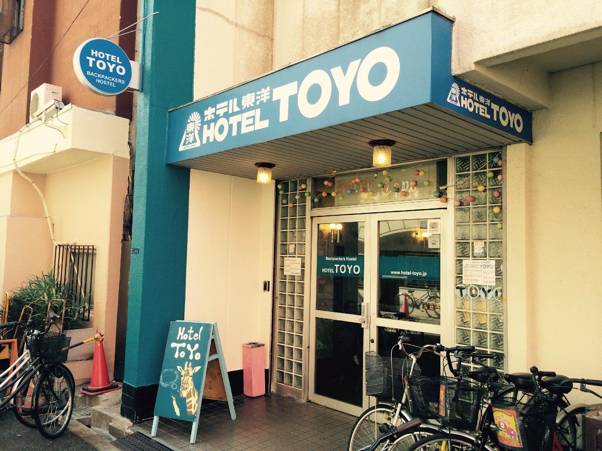Backpackers Hotel Toyo