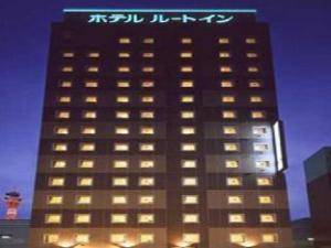 โฮเต็ล รูธ อินน์ ฟูกูอิ อีคิเม (Hotel Route Inn Fukui Ekimae)