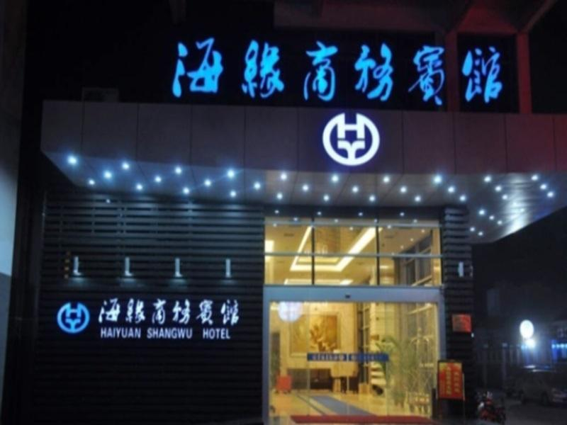 Starway Hotel Haiyuan Nantong Qingnian West Road Reviews