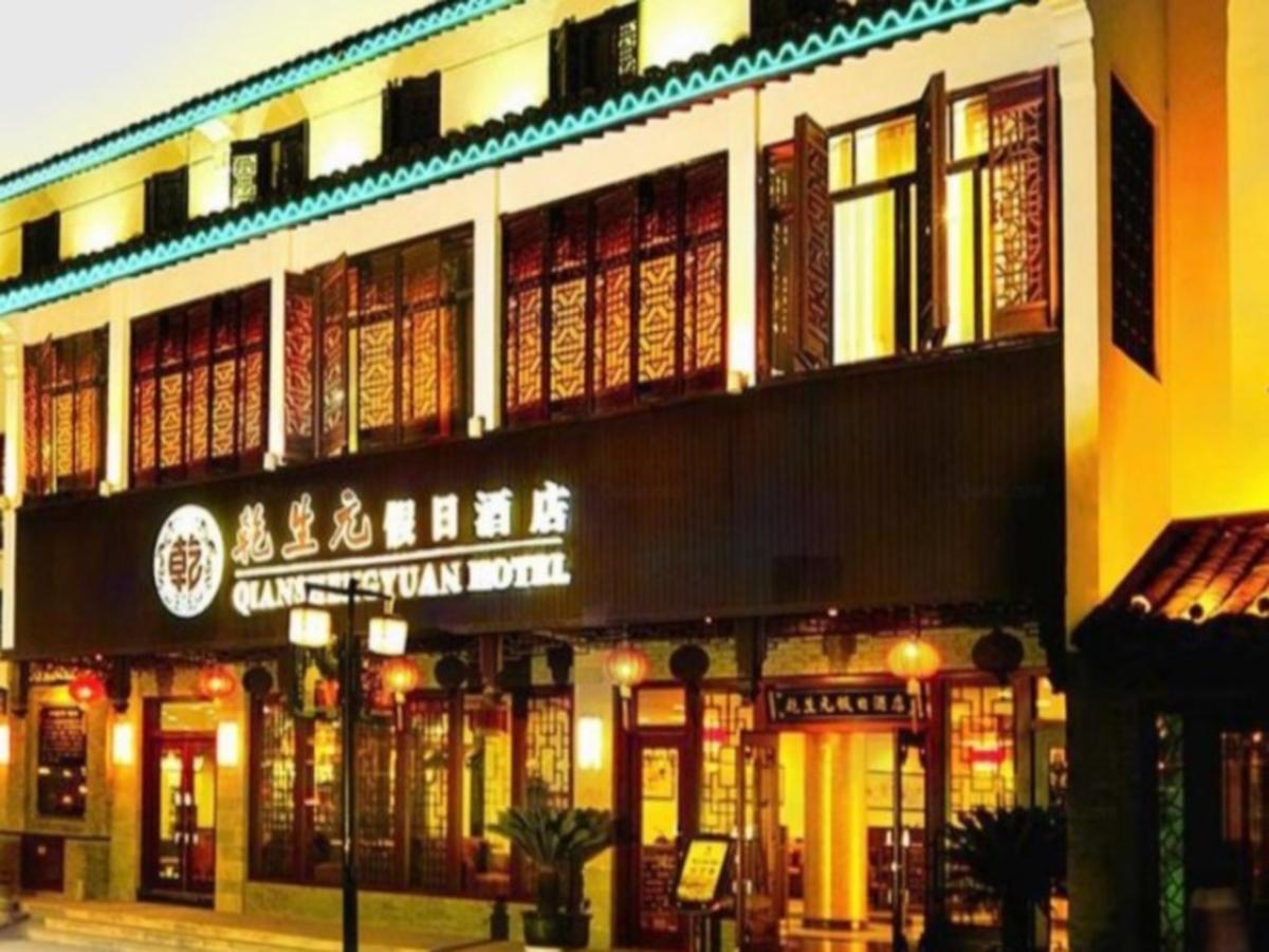 Starway Hotel Qianshengyuan Suzhou Shantang Street