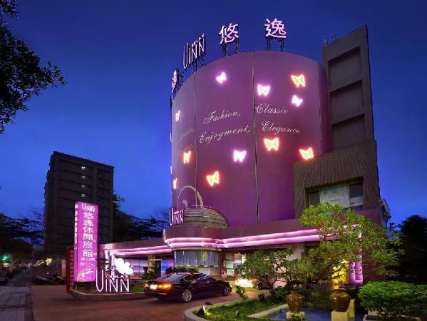 UINN RELAX HOTEL Taipei