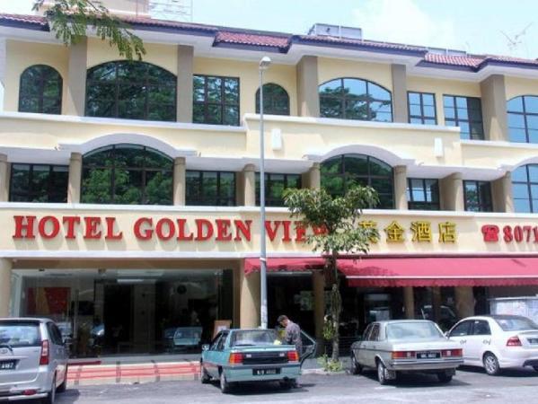 Hotel Golden View Puchong Kuala Lumpur