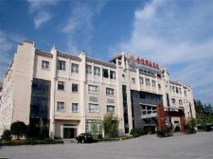 黄山 ジンリン イーシャン ホテル (Huangshan Jinling Yixian Hotel)