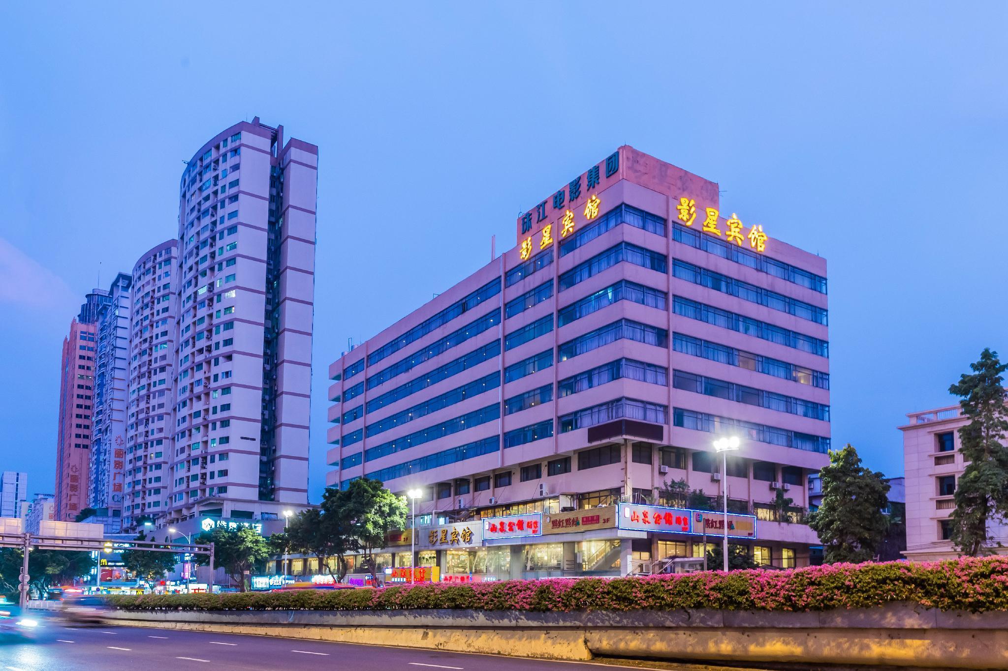 Movie Star Hotel