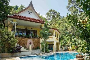 %name villa Sawadee with swiming pool in tropical garden ภูเก็ต