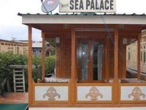 Sea Palace Group of Houseboat