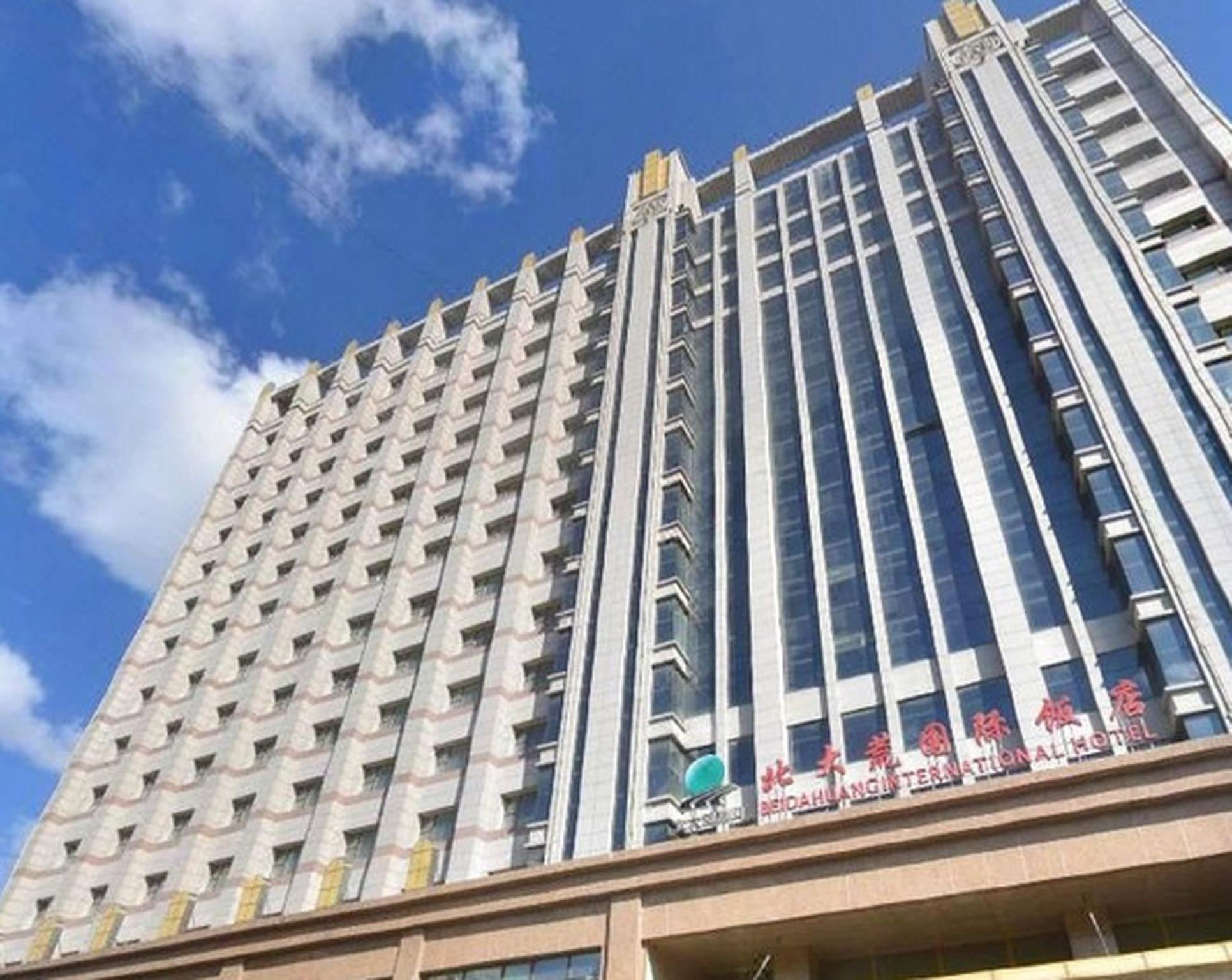 Harbin Beidahuang International Hotel
