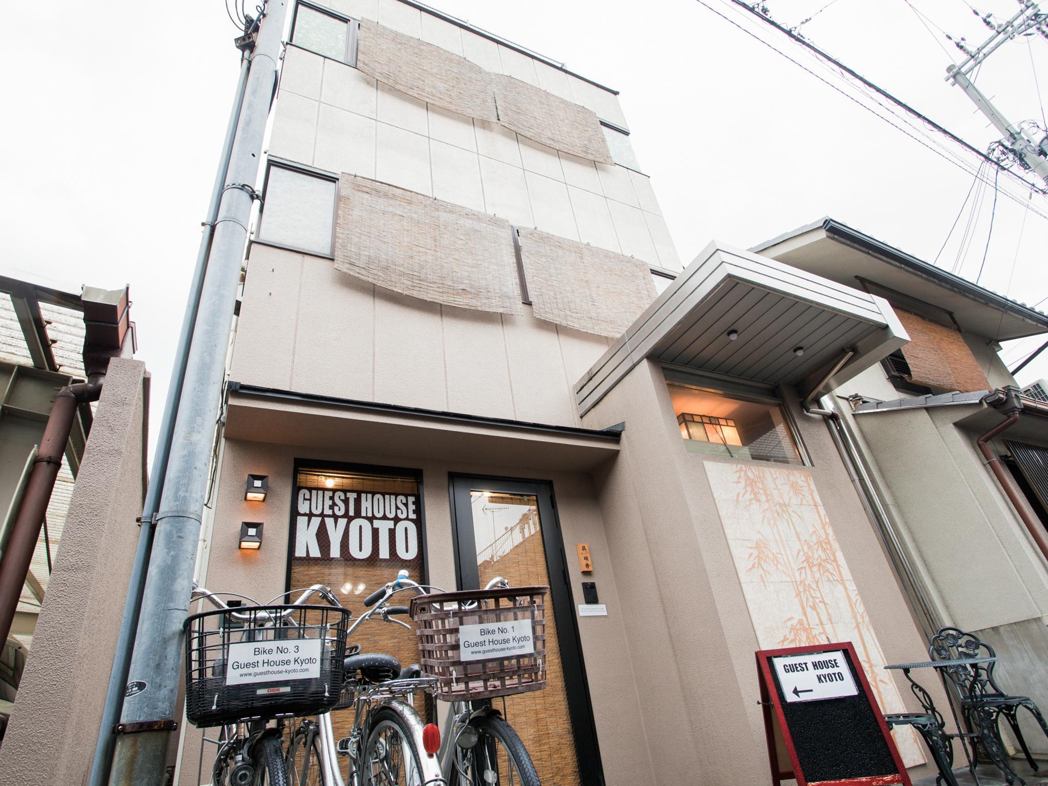 Kyoto Catholic House