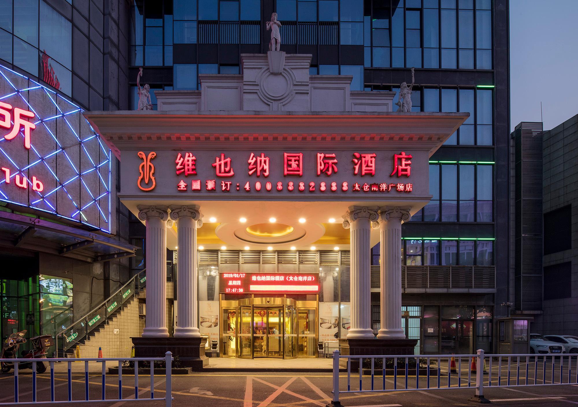Taicang Vienna International Hotel