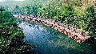 ザ フロート ハウス リバー クワイ リゾート The Float House River Kwai Resort